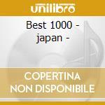 Best 1000 - japan - cd musicale di Glenn Frey