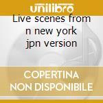 Live scenes from n new york jpn version cd musicale di Dream Theater