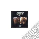 Gaskin - End Of The World / No Wa cd musicale di GASKIN