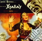 Yma Sumac - Voice Of The Xtabay / Mambo And More cd musicale di Yma Sumac