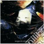(LP VINILE) Atem lp vinile di Tangerine Dream