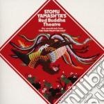 Stomu Yamashta - The Man From The East cd musicale di Stomu Yamashta