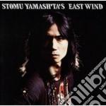 Stomu Yamashta - One By One cd musicale di Stomu Yamashta