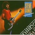 Steve Gaines - One In The Sun cd musicale di Steve Gaines