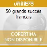 50 grands succes francais cd musicale