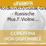 Russina music for violin cd musicale di Artisti Vari