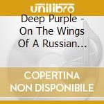 LIVE IN CALIFORNIA cd musicale di DEEP PURPLE