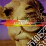 ARABESQUE cd musicale di ARTISTI VARI