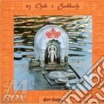 Dj Cheb I Sabbah - Shri Durga cd musicale di DJ CHEB I SABBAH