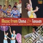 Hanshin Chinese Ens. - Music From China & Taiwan cd musicale di HANSHIN CHINESE ENS.