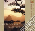 Xiaoyun Miao - The Art Of The Chinese Lute cd musicale di Miao Xiaoyun