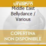 World Travel Guide - Middle East cd musicale di ARTISTI VARI