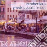 Athenians - Rembetika & Greek Popular cd musicale di Athenians
