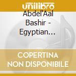 Abdel'Aal Bashir - Egyptian Bellydance cd musicale di ABDEL 'AAL BASHIR