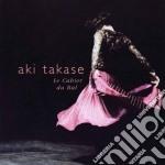 Aki Takase - La Cahier Du Bal cd musicale di AKI TAKASE