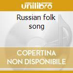 Russian folk song cd musicale