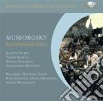 Khovantschina cd musicale di Mussorgsky modest pe