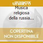 Musica religiosa della russia ortodossa cd musicale di Artisti Vari