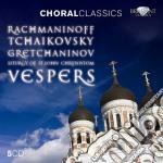 Vespers - liturgy of st. john chrystosto cd musicale di Sergei Rachmaninov