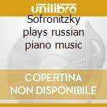 Sofronitzky plays russian piano music cd musicale di Miscellanee