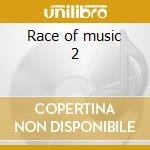 Race of music 2 cd musicale di Fitness with music