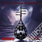 Kitaro - Silk Road Vol. 2 cd musicale di KITARO