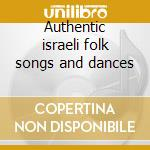 Authentic israeli folk songs and dances cd musicale