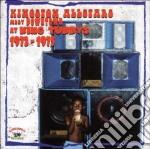 Kingston Allstars Meet Downtown cd musicale di Artisti Vari