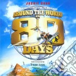 Around The World In 80 Days (2004) cd musicale di O.S.T.
