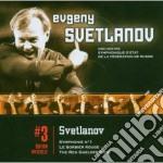 Svetlanov - Svetlanov - Svetlanov Edition: Sinfonia N.1 Op.13 - Poemi Sinf cd musicale di Svetlanov\svetlanov