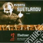 SVETLANOV EDITION: MELODIE DIMENTICATE ( cd musicale di Medtner\svetlanov
