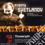 Moussorgsky - Svetlanov - Svetlanov Edition: Picture At An Exhibition cd musicale di Moussorgsky\svetlano