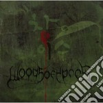 Woods Of Ypres - Woods 4: The Green Album cd musicale di WOODS OF YPRES
