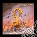 Atkins / May Project - Serpents Kiss cd musicale di Atkins/may