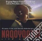 Philip Glass - Naqoyqatsi cd musicale di ARTISTI VARI