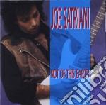 Joe Satriani - Not Of This Earth cd musicale di Joe Satriani