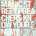 Manic Street Preachers - Know Your Enemy cd musicale di MANIC STREET PREACHERS