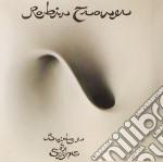 Robin Trower - Bridge Of Sighs cd musicale di Robin Trower