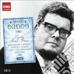 Vari Autori - Ogdon John - Icon: John Ogdon (17cd) cd musicale di John Ogdon