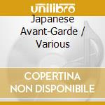 Japanese a cd musicale