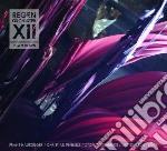 Regenorchester Xii - Town Down cd musicale di Xii Regenorchester