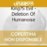 Deletion of humanoise cd musicale