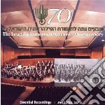 The israel philharmonic orchestra 70th a cd musicale di MISCELLANEE