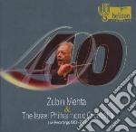 Zubin metha & the israel philharmonic or cd musicale di MISCELLANEE