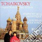 Ciaikovski - Sinfonia N.6 X Pf A 4 Mani, 50 Canti Popolari Russi cd musicale di Ciaikovski pyotr il'