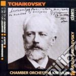 TCHAIKOVSKY cd musicale