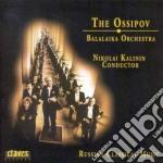 MUSICA X BALALAIKA RUSSA cd musicale