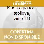 Maria egiziaca - stoilova, ziino '80 cd musicale di Donizetti