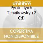 Koussevits, Serge. - Serge Koussevitzky. Tchaikovsky. 2Cd. cd musicale di Tchaikovsky