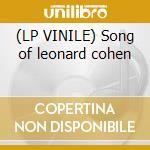 (LP VINILE) Song of leonard cohen lp vinile